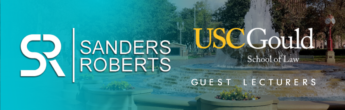 SR Guest lectures at USC Gould School of Law